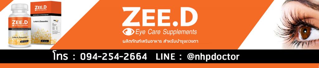 zee-dth.com